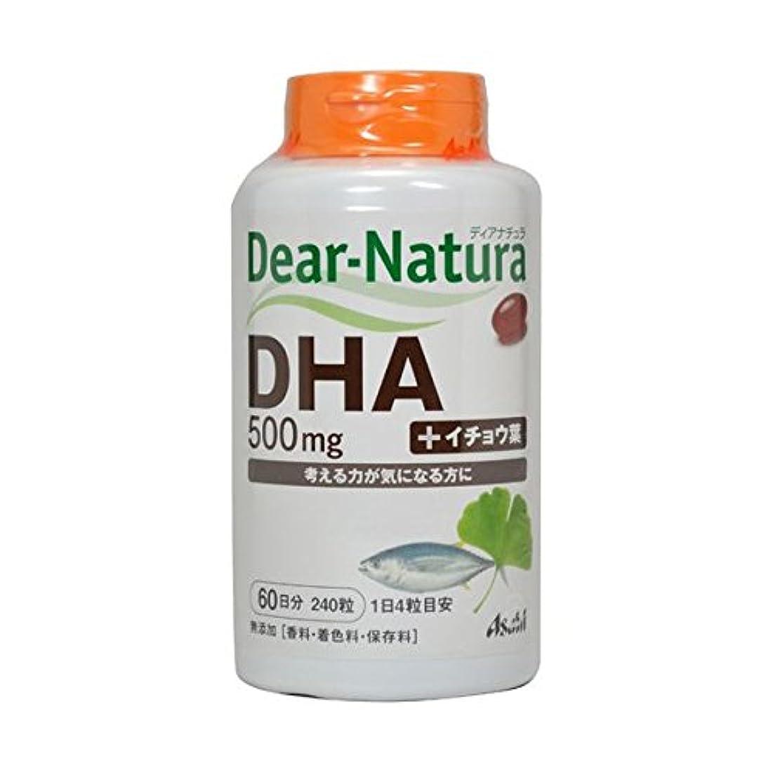 吹きさらし犯罪起きるアサヒグループ食品 ディアナチュラ DHA+イチョウ葉 240粒(60日)【2個セット】