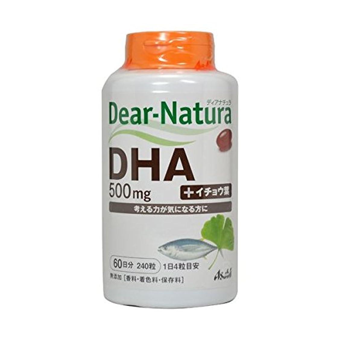 のヒープのため影響力のあるアサヒグループ食品 ディアナチュラ DHA+イチョウ葉 240粒(60日)【2個セット】