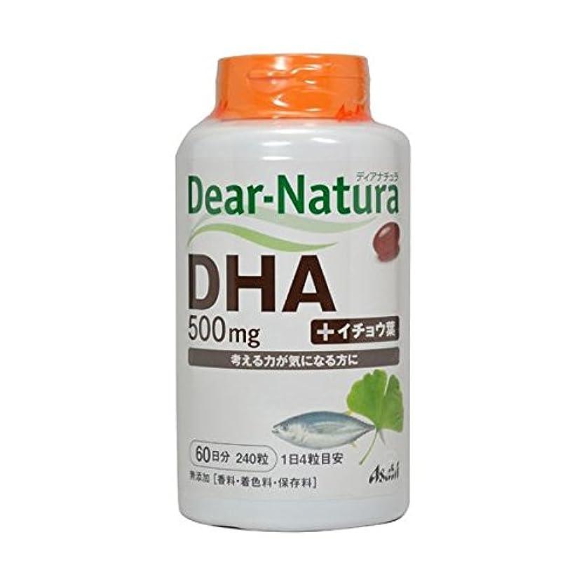 しょっぱいカートン粒アサヒグループ食品 ディアナチュラ DHA+イチョウ葉 240粒(60日)【2個セット】
