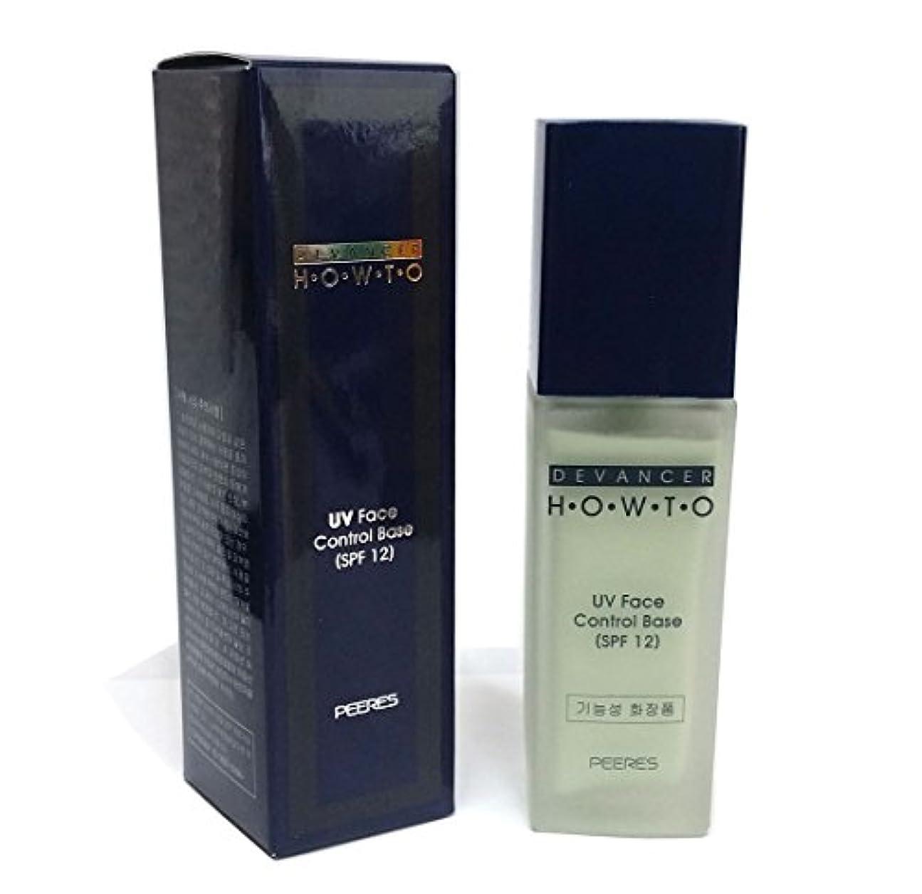 昇るハッチ読む[Devancer] Peeres UVフェイスコントロールベース40g(SPF12)No.50グリーン / Peeres UV face Control Base 40g(SPF12) No.50 green / メイクアップベース / Makeup Base / 韓国化粧品 / Korean Cosmetics [並行輸入品]