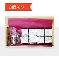 大人の赤ワインチーズケーキ 周五郎のヴァン使用 8個入りBOX