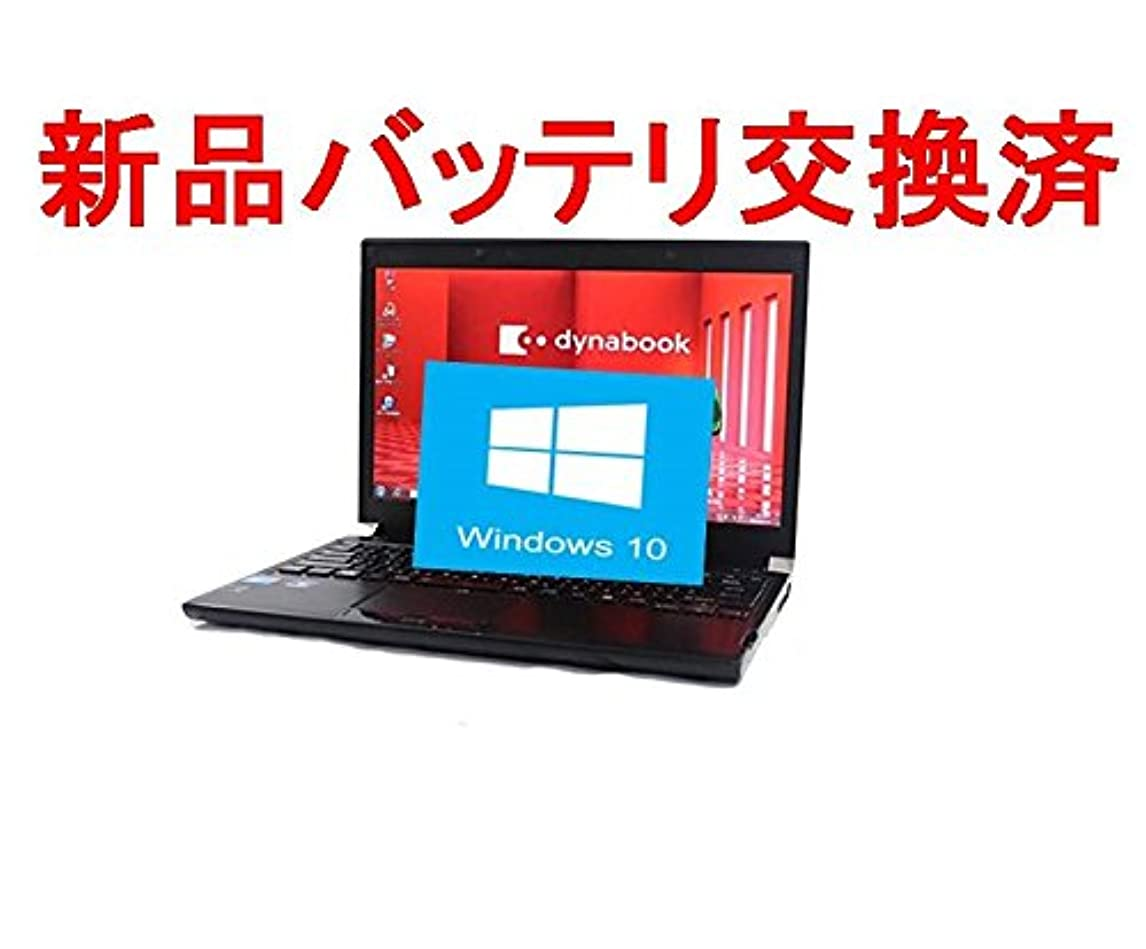 教育者カールスリル【新品バッテリー交換済み】【Win10搭載】東芝 TOSHIBA B552/H /第3世代Core i5 /メモリ4GB/HDD250GB/大画面15インチ/無線LAN/中古ノートパソコン