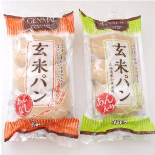 五月堂 玄米パン あんなし・ あん入り 各3個入り  各2袋