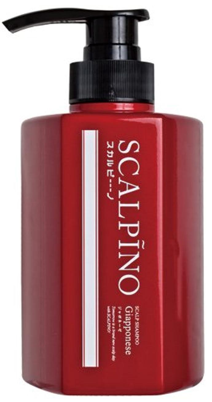 に対して手書き主張スカルピーノ 薬用スカルプシャンプー ジャポネーゼ 350ml