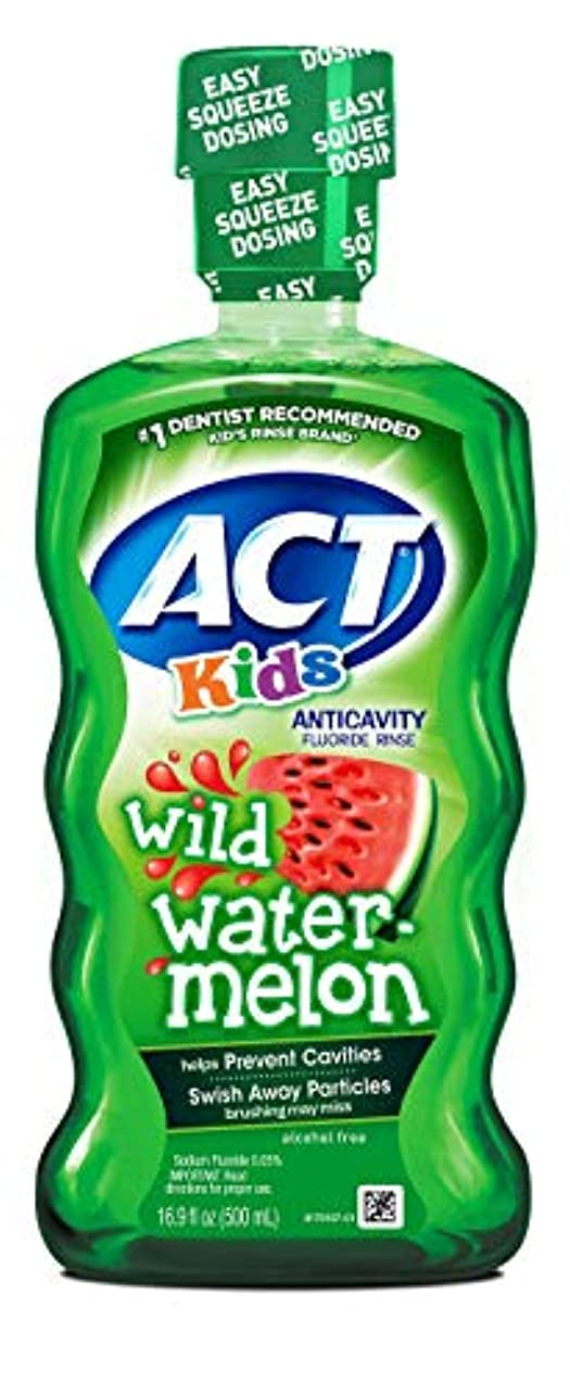 努力するパリティ流ACT 子供の虫歯予防フッ素リンス、ワイルドスイカ、16.89オンス
