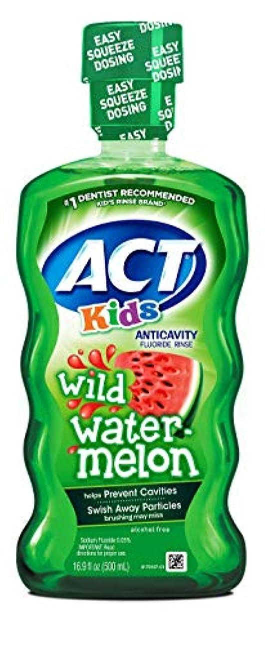 インシュレータ石鹸フィールドACT 子供の虫歯予防フッ素リンス、ワイルドスイカ、16.89オンス