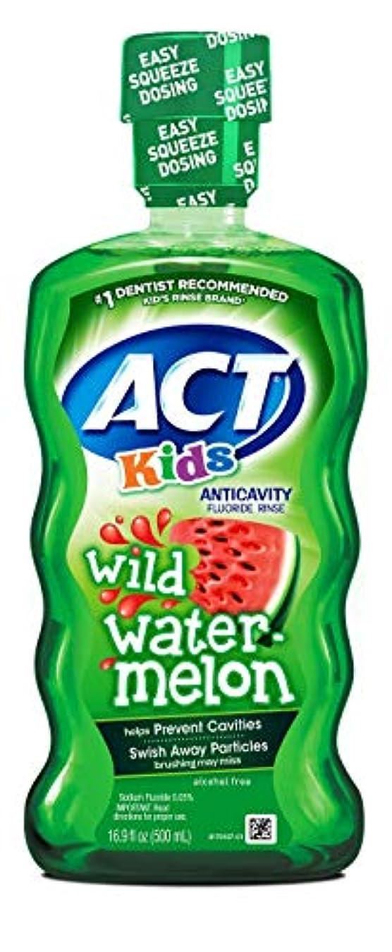 瞑想宇宙船毎日ACT 子供の虫歯予防フッ素リンス、ワイルドスイカ、16.89オンス