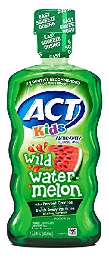 茎連隊衣類ACT 子供の虫歯予防フッ素リンス、ワイルドスイカ、16.89オンス