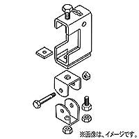 ネグロス電工  吊りボルト斜め支持金具 HBTS2-W3