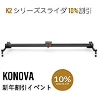 KONOVA Camera Slider コノバ カメラ スライダー K2 80 cm