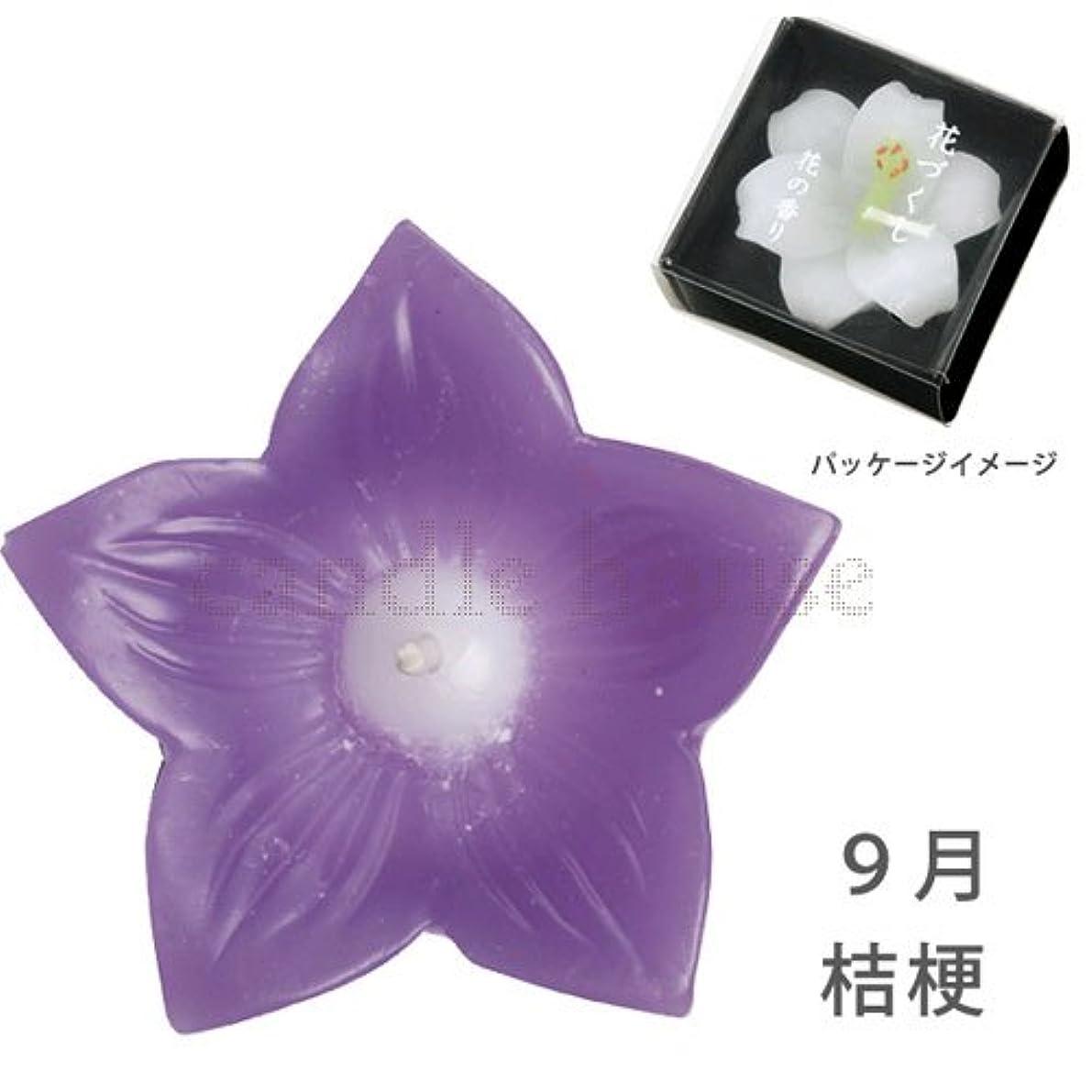 梨微弱フェードアウトカメヤマキャンドル 花づくし(桔梗)