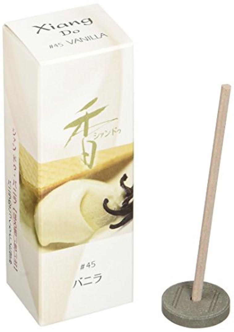 甘美な戦士パテ松栄堂のお香 Xiang Do(シャンドゥ) バニラ ST20本入 簡易香立付 #214245