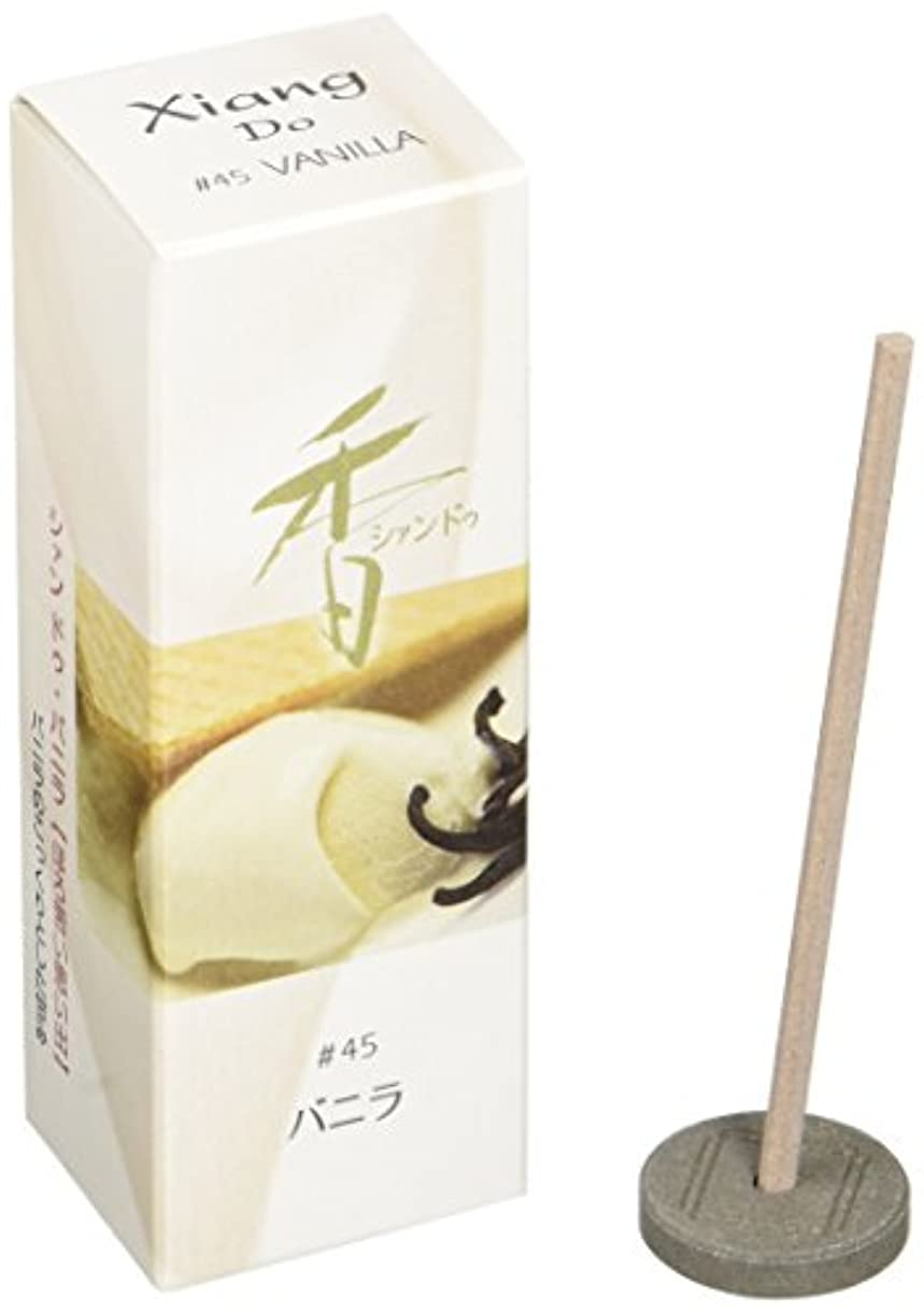興味それら祖先松栄堂のお香 Xiang Do(シャンドゥ) バニラ ST20本入 簡易香立付 #214245