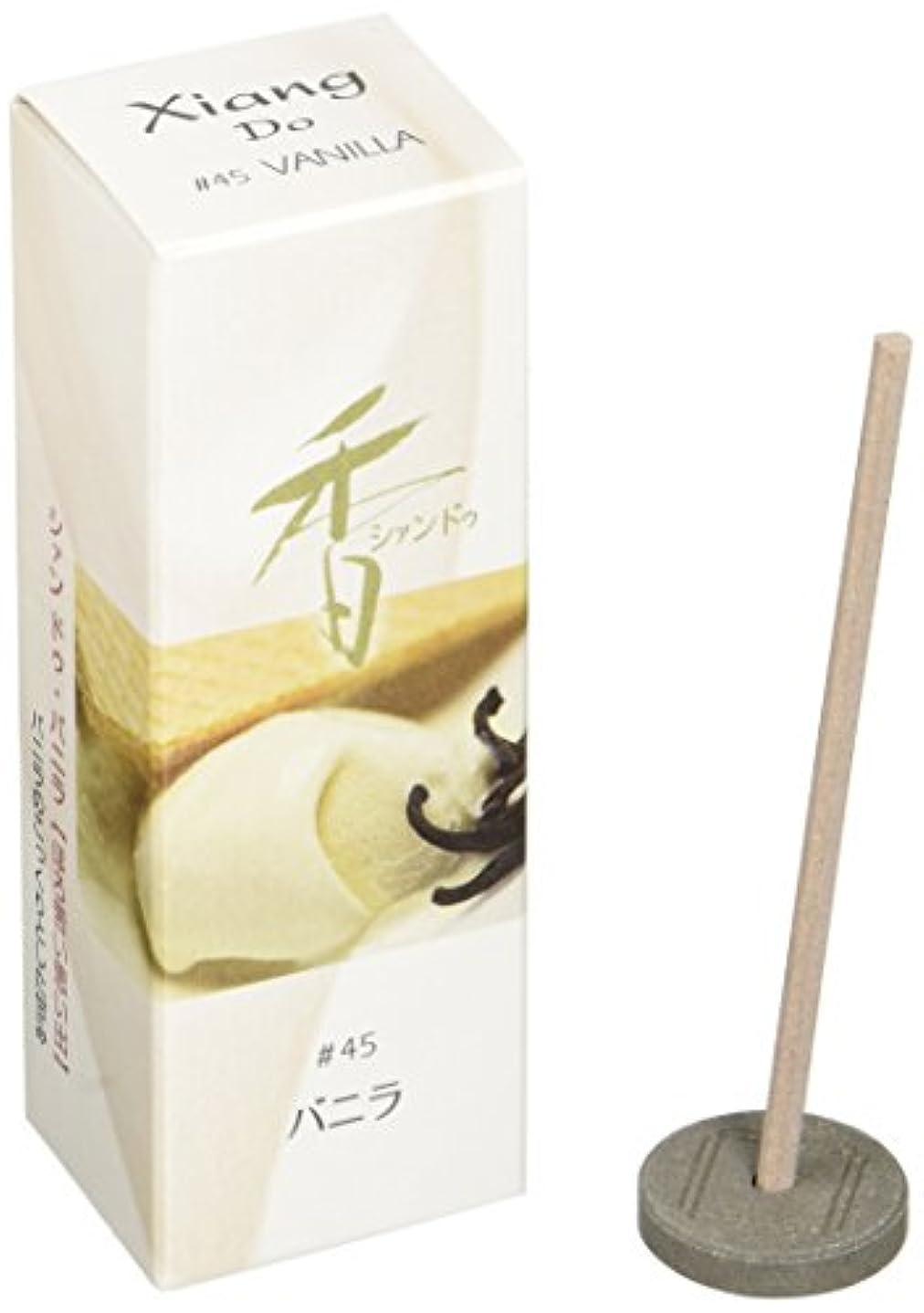 デクリメント熟考する申し立て松栄堂のお香 Xiang Do(シャンドゥ) バニラ ST20本入 簡易香立付 #214245