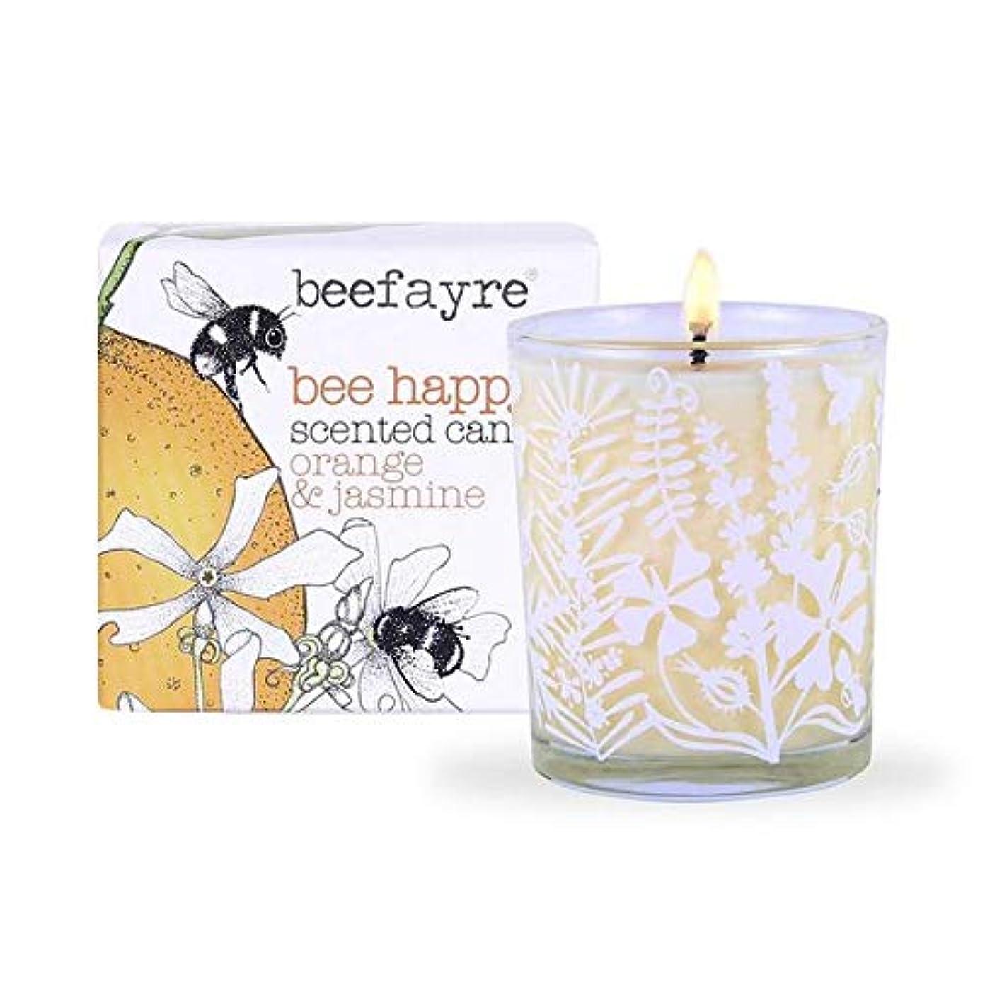 褒賞格納インストラクター[Beefayre] オレンジ&ジャスミンの香りのキャンドル9Cl Beefayre - Beefayre Orange & Jasmine Scented Candle 9cl [並行輸入品]