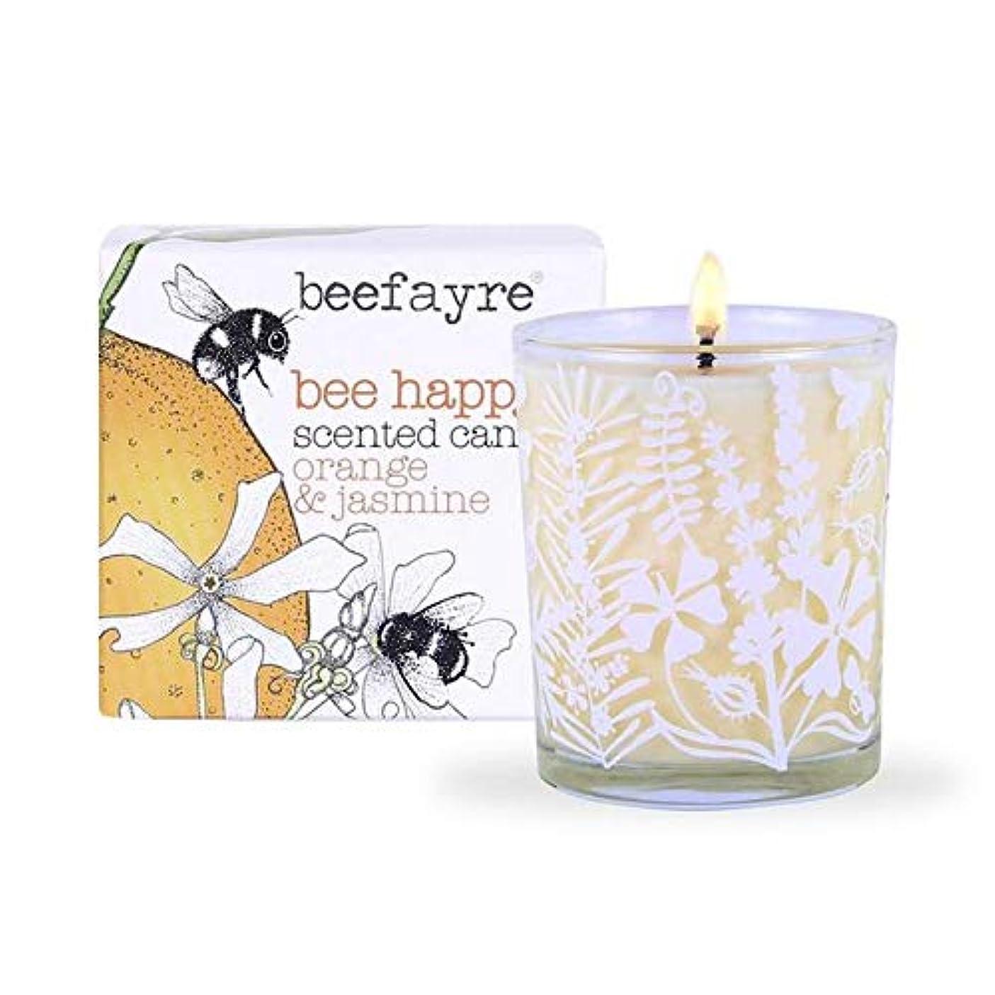 腹部去る劇的[Beefayre] オレンジ&ジャスミンの香りのキャンドル9Cl Beefayre - Beefayre Orange & Jasmine Scented Candle 9cl [並行輸入品]