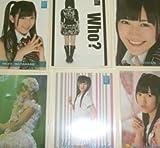 AKB48 トレーディングカード 渡辺麻友 ノーマル 6枚セット