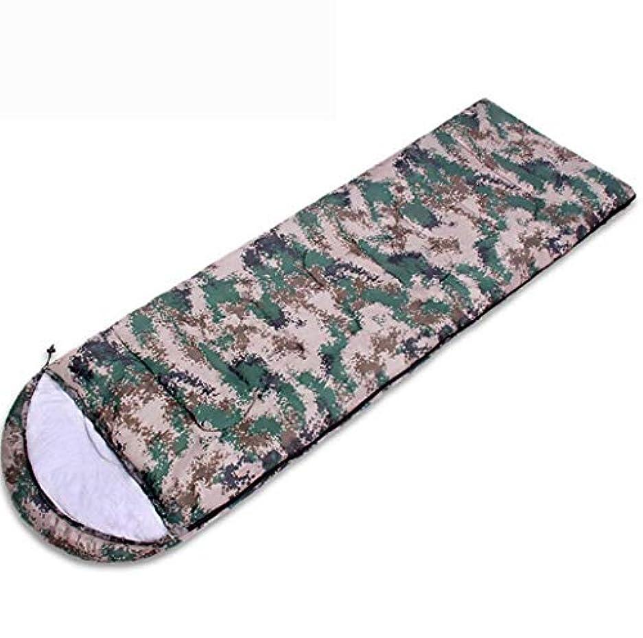 深くツインり屋外キャンプ用寝袋屋外縫製ダブル寝袋ポータブル圧縮寝袋