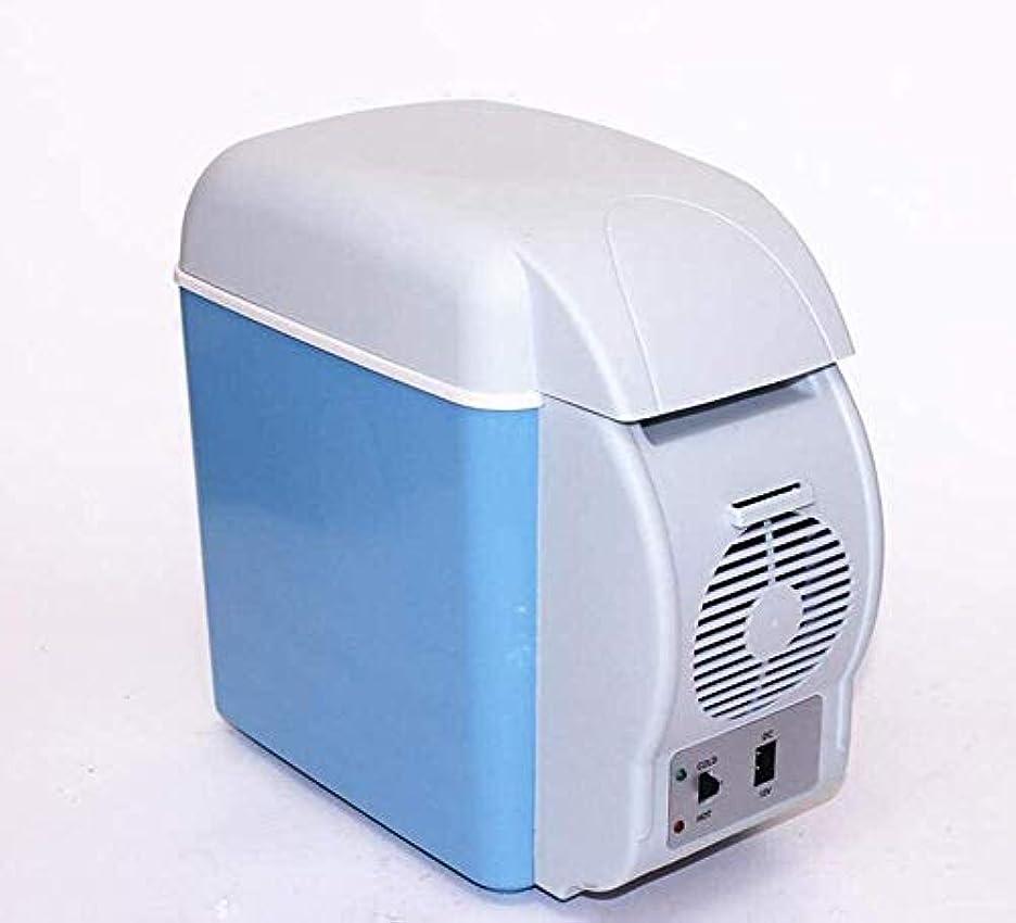 信じる活性化する恩恵DHINGM 使用するためにポータブルミニ家庭用トップ開い小型冷蔵庫家庭用小型冷蔵庫エレクトリッククーラーとウォーマー超静音運転が単純で簡単 (Size : A)