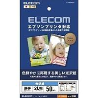 【まとめ 3セット】 エレコム エプソンプリンタ対応光沢紙 EJK-EGN2L50