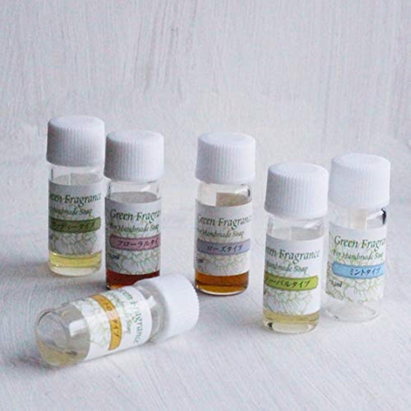 気付くデザイナー媒染剤ブレンド精油/6本セット/手作り石けん用 2.5ml×6本/100%天然