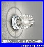 オーデリック エクステリアライト OG041602LC