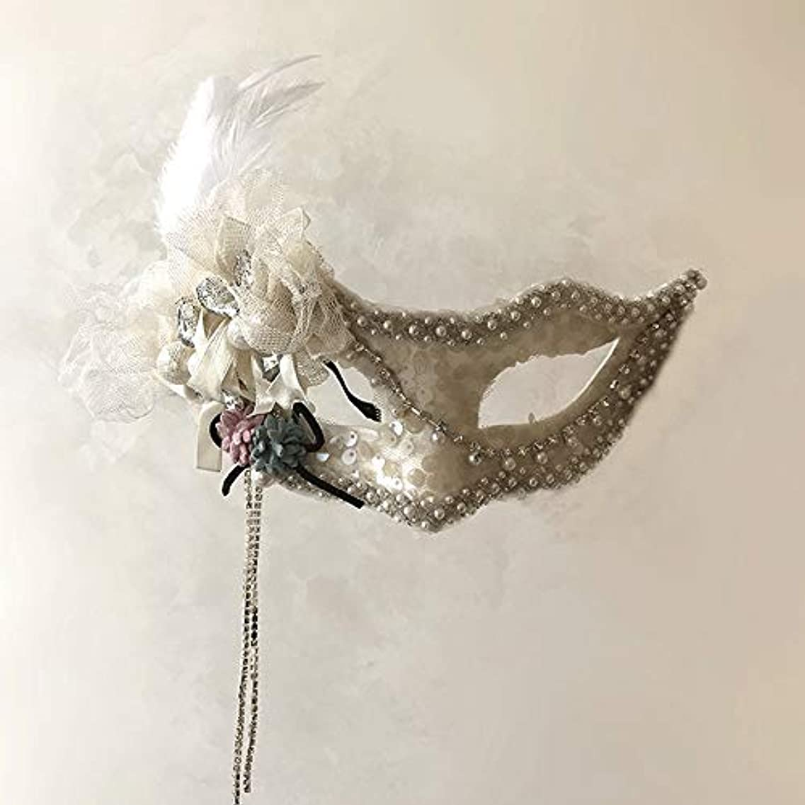傘のホスト実験をするNanle ホワイトフェザーフラワーマスク仮装ボールアイマスクハロウィーンボールフリンジフェザーマスクパーティマスク女性レディセクシーマスク (色 : Style D)
