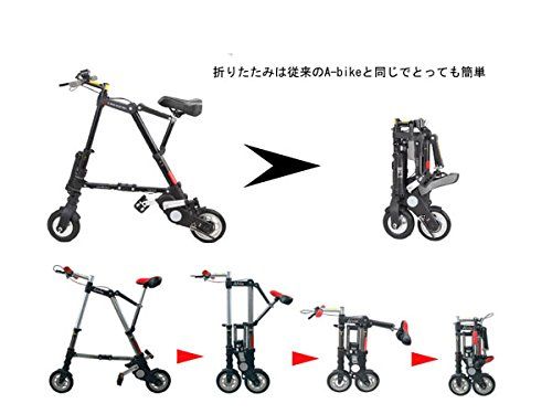 electric 電動アシスト コンパクト軽量折り畳み自転車 2枚目のサムネイル