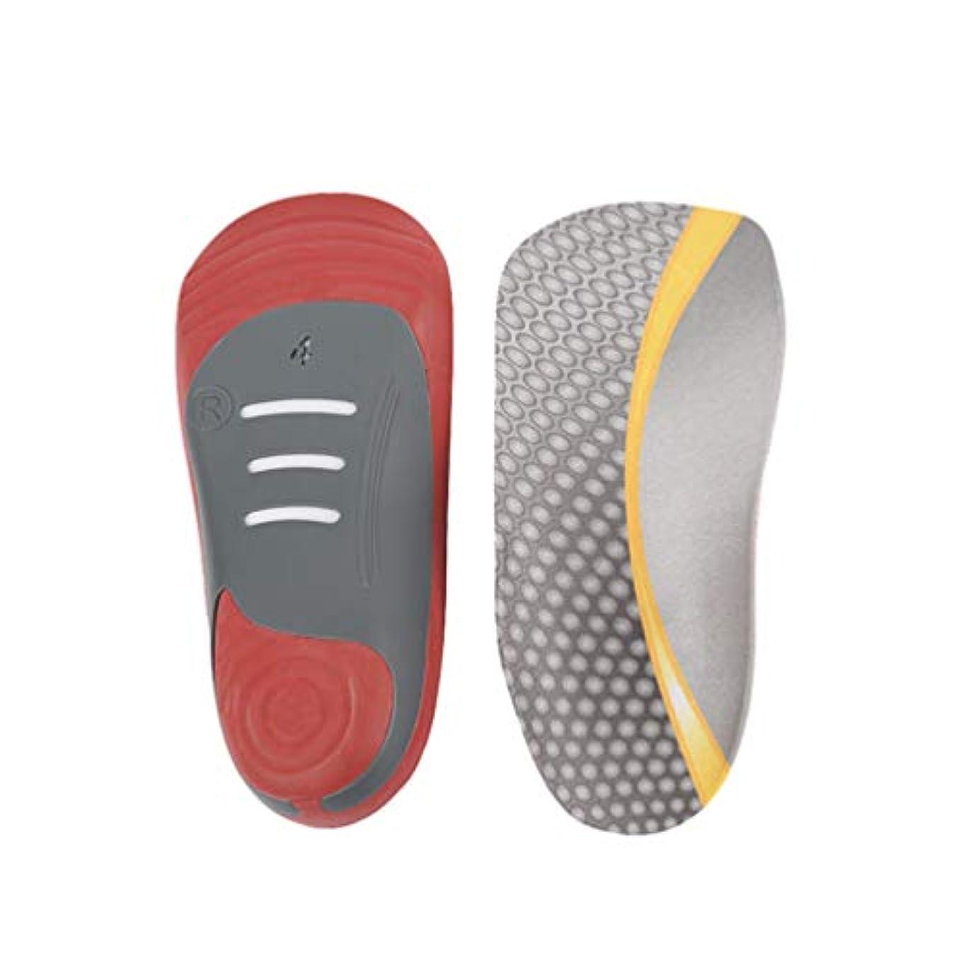 メディック好戦的な楽観[Healifty] 1ペアの足底筋膜炎のインソールアーチサポートインソール矯正的な増加挿入フラットフィートハイアーチフット痛みサポート女性男性痛み緩和ヒールスパーズ