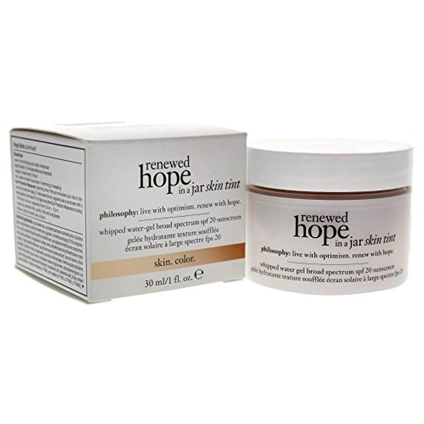 アラブサラボ該当するバウンドRenewed Hope In A Jar Skin Tint SPF 20 - # 9.5 Cocoa