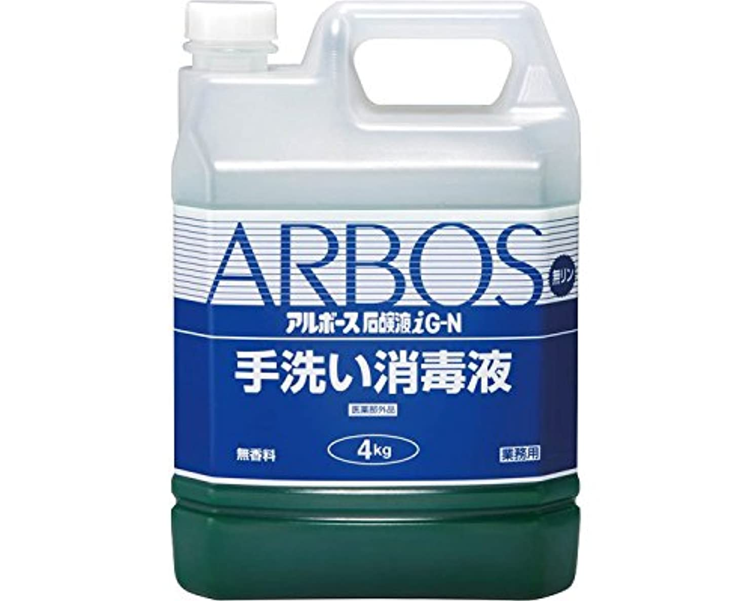 ゴシップお誕生日キャッチアルボース石鹸液i GN 4kg 1ケース(4本入り) (アルボース)