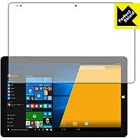 防気泡 防指紋 反射低減保護フィルム[3枚セット]Perfect Shield CHUWI HiBook Pro/HiBook 日本製