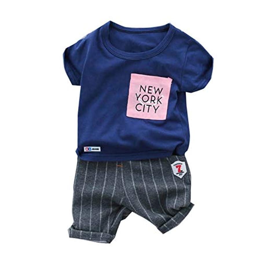 弁護人置換スーツRad子供 サマーキッズベビーボーイズカジュアル半袖レタープリントTシャツトップス+ストライプショーツコスチュームセット