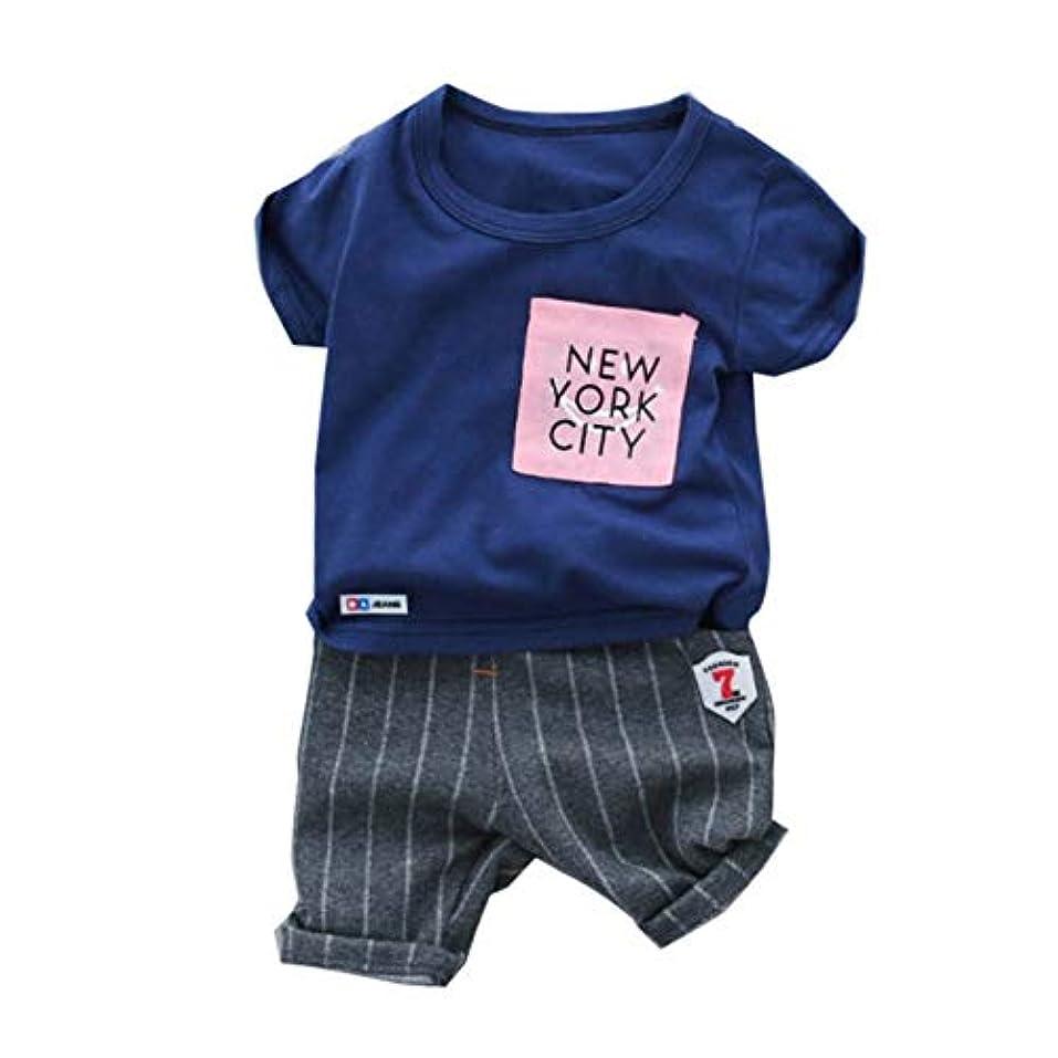 震える洋服Rad子供 サマーキッズベビーボーイズカジュアル半袖レタープリントTシャツトップス+ストライプショーツコスチュームセット