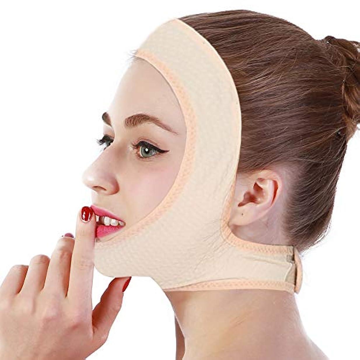 自動名義で反響するフェイスマッサージ肌の色フェイスリフティングマスク薄いあご矯正ツール顔の輪郭調整包帯