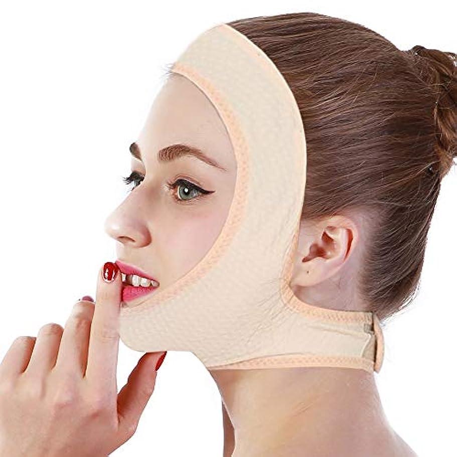 ルートモススタッフフェイスマッサージ肌の色フェイスリフティングマスク薄いあご矯正ツール顔の輪郭調整包帯
