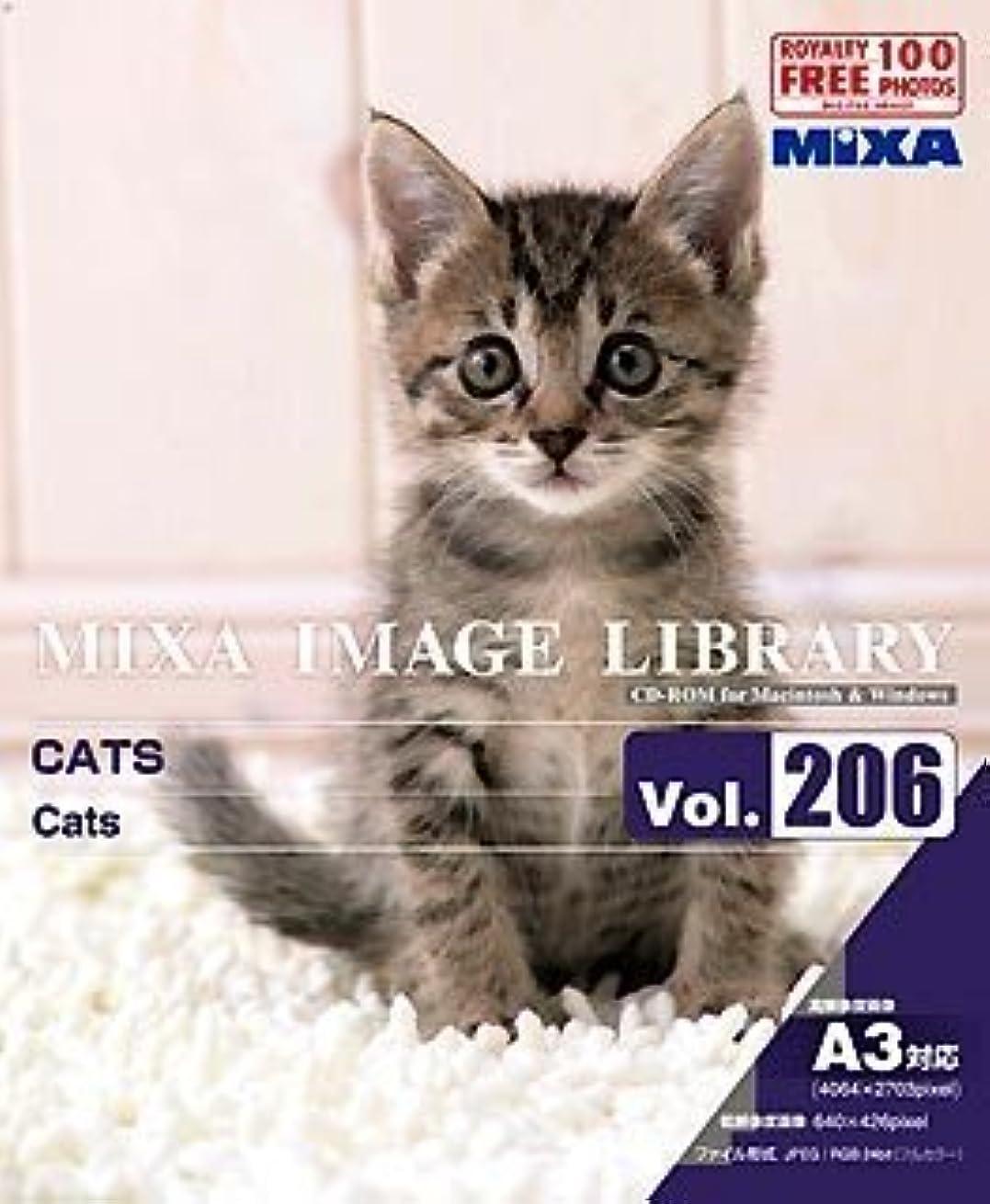 ピアノを弾く無条件ドラフトMIXA Image Library Vol.206 CATS