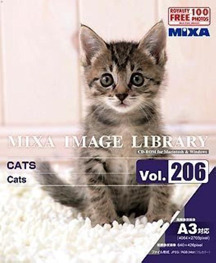 凍ったアイドル学んだMIXA Image Library Vol.206 CATS