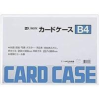== まとめ == ライオン事務器/カードケース / 硬質タイプB4 / PVC / 1枚 / - ×20セット -
