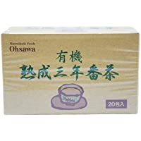 オーサワジャパン 有機熟成三年番茶 (ティーバッグ) 36g(1.8g×20包) 5箱 有機JAS認定品