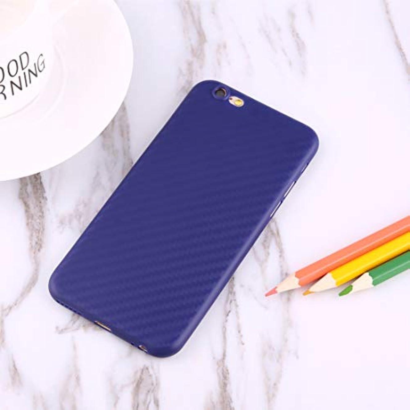 マラウイ疼痛個人的にYMF iPhone 6 Plus&6s Plusカーボンファイバーテクスチャー用PP保護カバーケース (Color : Dark Blue)