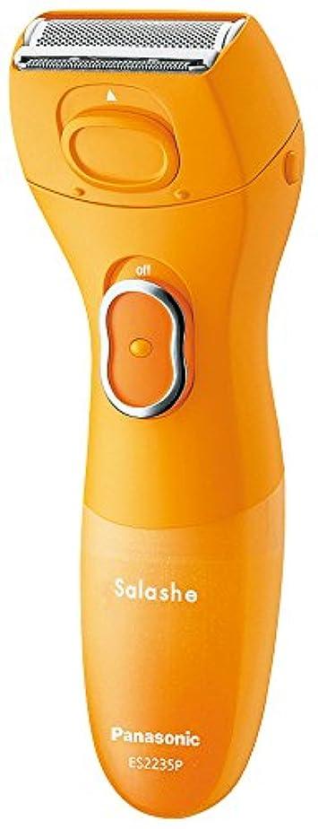 ガイドスタッフ水没パナソニック サラシェ 全身シェーバー オレンジ ES2235PP-D