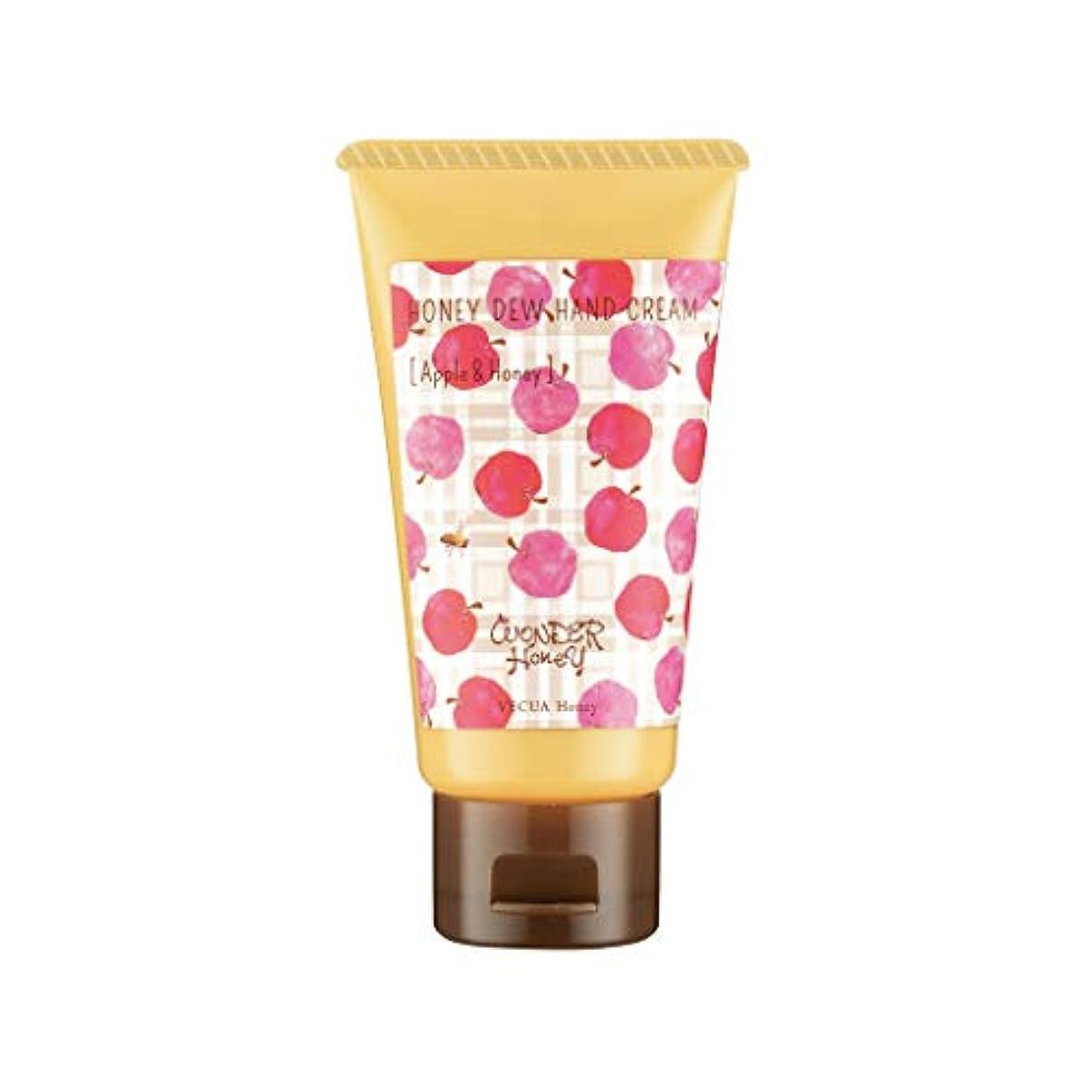 病保証する手のひらベキュア ハニー(VECUA Honey) ワンダーハニー とろとろハンドクリーム 林檎はちみつ 50g