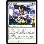 マジック:ザ・ギャザリング 【天使の運命/Angelic Destiny】【神話レア】 M12-003-SR 《基本セット2012》