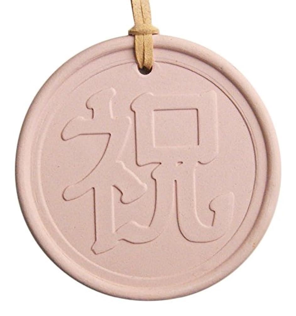 時刻表キャビン関税KAVAアロマプレート&アロマオイルセット (アロマプレート:祝 桃、アロマオイル:沖縄シークヮーサーの香り 5ml)