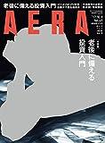 AERA10/9号