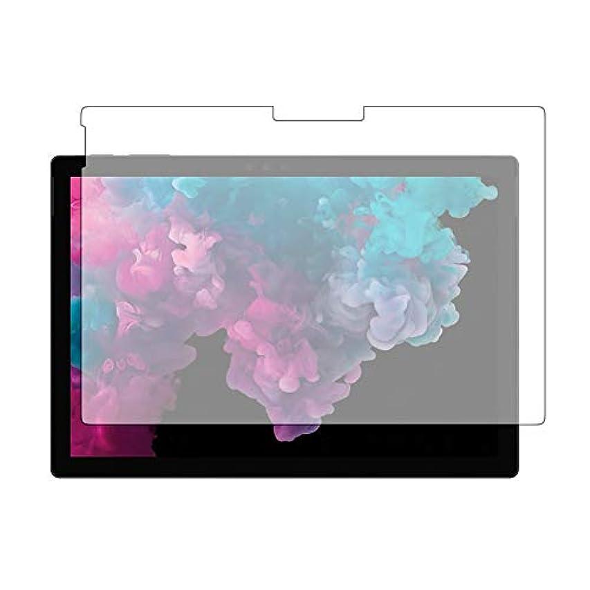 ペチコート対処する間隔メディアカバーマーケット【専用】Surface Pro 6 (2018年10月発売モデル) 前面のみ機種用【強化ガラス同等の硬度9H ブルーライトカット 反射防止 液晶保護 フィルム】
