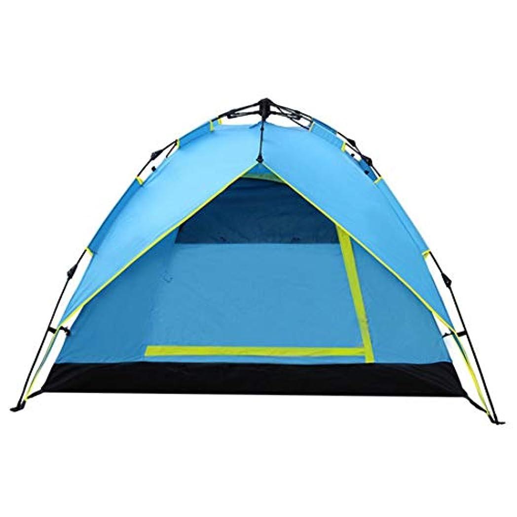 物理フェミニンショット二重層の防水ガラス繊維のポーランド人が付いている屋外のキャンプのためのMHKBD-JPのキャンプテント。 キャンプテント (色 : 青, サイズ : 3-4P)