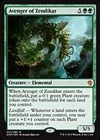 Magic: the Gathering - Avenger of Zendikar (001/080) - Duel Decks: Zendikar vs Eldrazi - Foil [並行輸入品]
