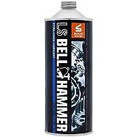 スズキ機工 超極圧潤滑剤 LSベルハンマー 原液1L缶 LSBH03